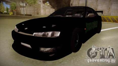 Nissan s14 200sx [WAD]HD для GTA San Andreas
