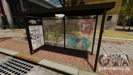 Новая реклама на остановках для GTA 4