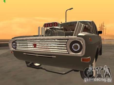 Газ 24 Drag Edition для GTA San Andreas вид справа