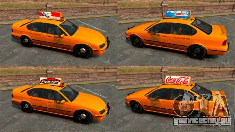 Службы New York City для GTA 4 седьмой скриншот
