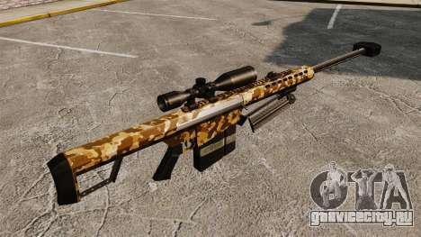 Снайперская винтовка Barrett M82 v9 для GTA 4 второй скриншот