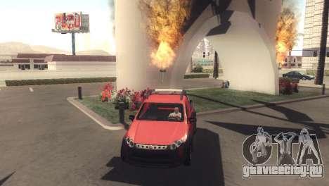 Fiat Strada Locker 2013 для GTA San Andreas вид слева