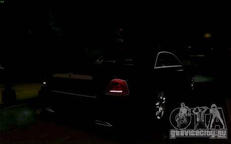 Rolls-Royce Ghost для GTA San Andreas вид сверху