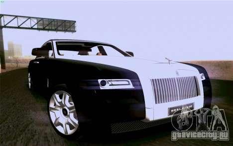 Rolls-Royce Ghost для GTA San Andreas