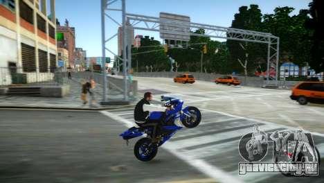 Графический мод Banner Graphics [OPEN BETA] для GTA 4