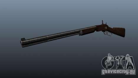 Рычажная винтовка Генри для GTA 4