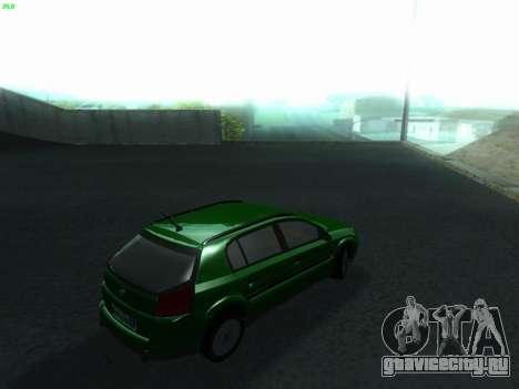 Opel Signum Kombi 1.9 CDi для GTA San Andreas вид сзади слева