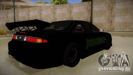 Nissan s14 200sx [WAD]HD для GTA San Andreas вид справа