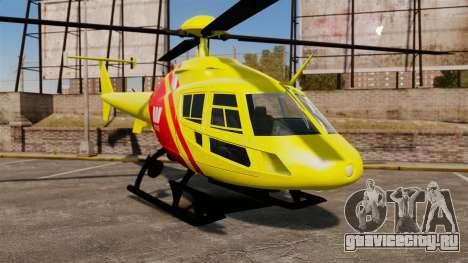 Westpac Rescue Australia для GTA 4