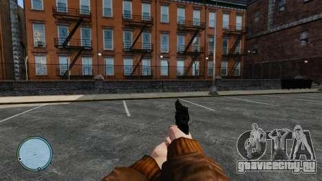 Перекрестие Counter-Strike для GTA 4