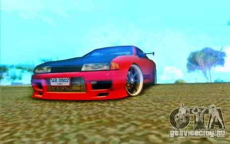 Elegy Drift Concept для GTA San Andreas