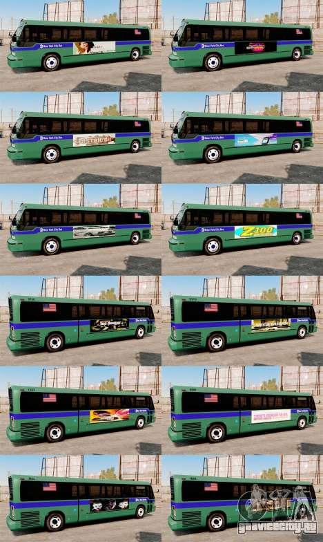 Службы New York City для GTA 4 четвёртый скриншот