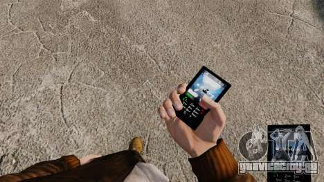 Темы для телефона брендов мобильных сетей для GTA 4 второй скриншот