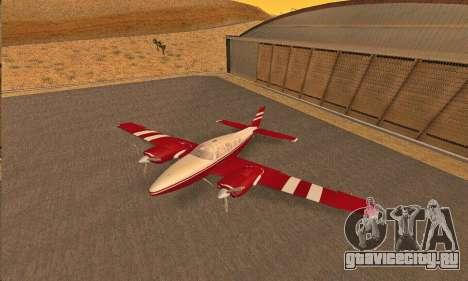 Rustler GTA V для GTA San Andreas