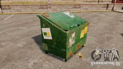 Мусорные контейнеры Waste Management, Inc. для GTA 4 третий скриншот