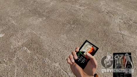 Тема для телефона Eminem v2 для GTA 4