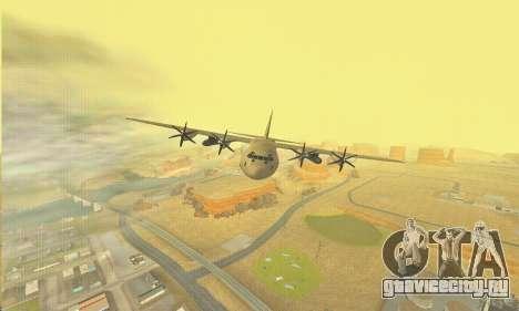 Hercules GTA V для GTA San Andreas вид сверху