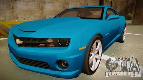 Chevrolet Camaro для GTA San Andreas