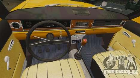 ГАЗ-24-02 Волга Такси для GTA 4 вид сзади