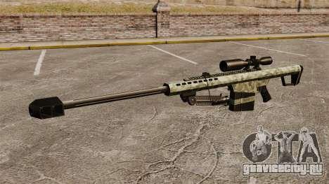 Снайперская винтовка Barrett M82 v6 для GTA 4 третий скриншот