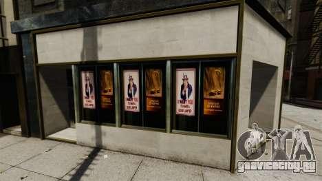 Магазины чайна-тауна для GTA 4 девятый скриншот