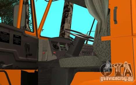 КамАЗ 6520 Цементовоз для GTA San Andreas вид сзади