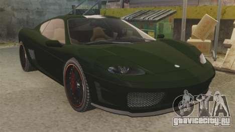 Turismo с поддержкой EPM для GTA 4