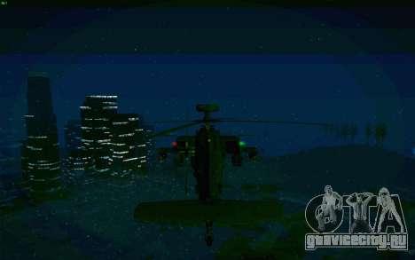 AH-64 Apache для GTA San Andreas вид сзади