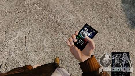 Темы для телефона брендов мобильных сетей для GTA 4 третий скриншот