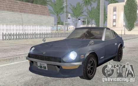 Nissan Fairlady Z AKUMA для GTA San Andreas