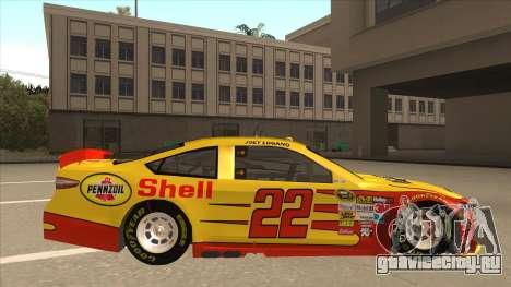 Ford Fusion NASCAR No. 22 Shell Pennzoil для GTA San Andreas вид сзади слева