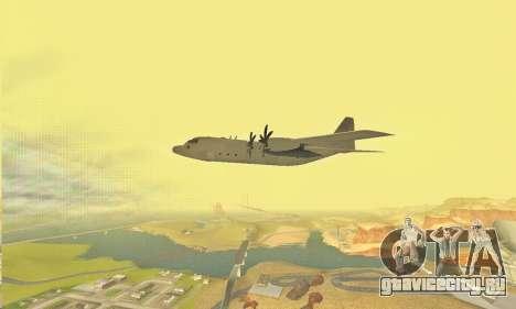Hercules GTA V для GTA San Andreas вид сбоку