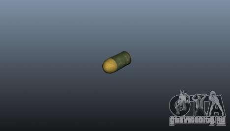 Гранатомёт EX-41 для GTA 4 четвёртый скриншот
