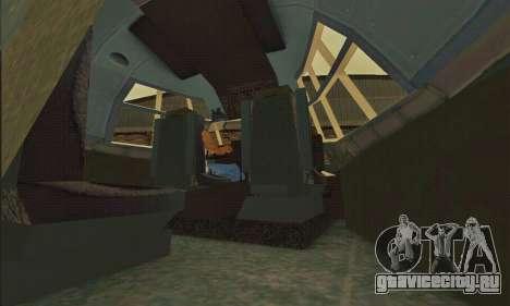 Hercules GTA V для GTA San Andreas вид сзади слева