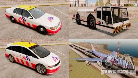 Службы New York City для GTA 4 пятый скриншот