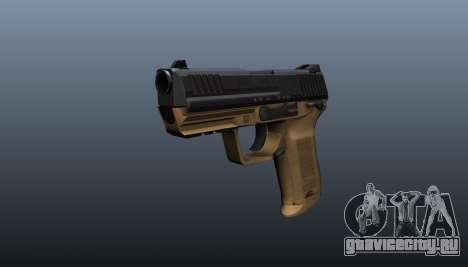 Пистолет HK45C v3 для GTA 4