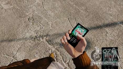 Темы для телефона Vampire The Masquerade для GTA 4 пятый скриншот