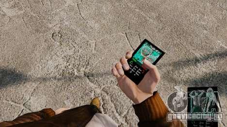 Темы для телефона Vampire The Masquerade для GTA 4 второй скриншот