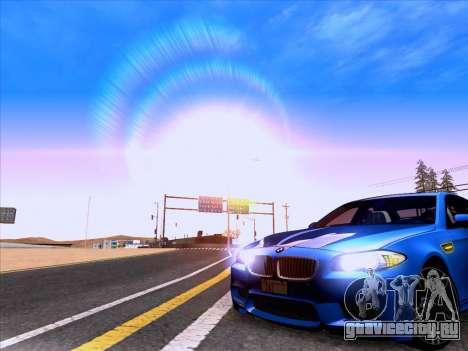 BMW M5 F10 2012 Autovista для GTA San Andreas вид справа