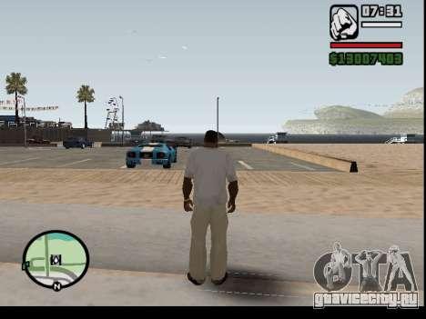 Угон Машин для GTA San Andreas