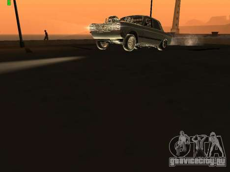 Газ 24 Drag Edition для GTA San Andreas вид сзади