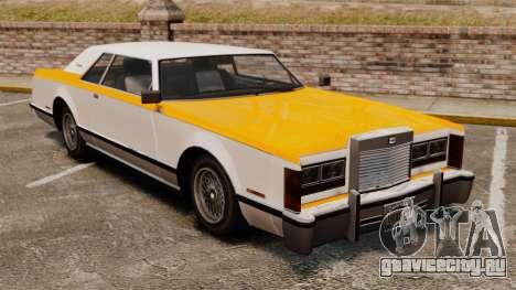 Обновлённый Virgo для GTA 4