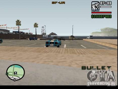 Угон Машин для GTA San Andreas второй скриншот