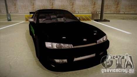 Nissan s14 200sx [WAD]HD для GTA San Andreas вид слева