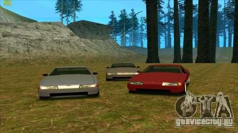 New Elegy для GTA San Andreas вид сзади слева