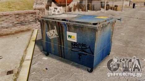 Мусорные контейнеры Waste Management, Inc. для GTA 4 четвёртый скриншот