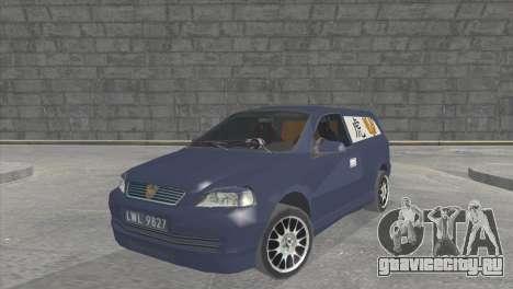 Opel Astra G Caravan Tuning для GTA San Andreas