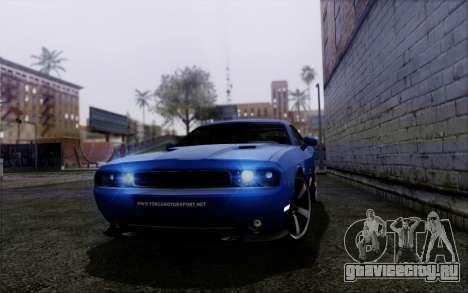 SA Illusion-S v5.0 - Final Edition для GTA San Andreas пятый скриншот