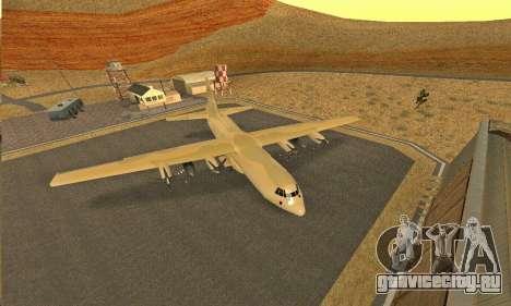 Hercules GTA V для GTA San Andreas