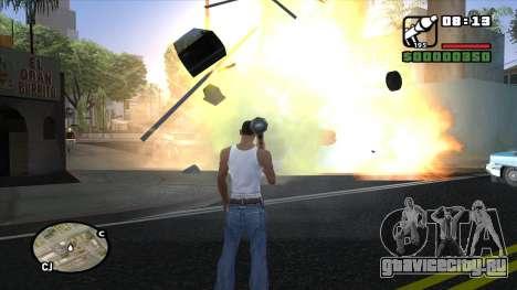 ENB для средних ПК от OlliTviks для GTA San Andreas третий скриншот
